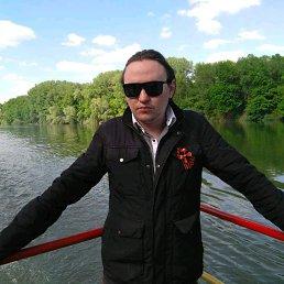 Павел, 29 лет, Тирасполь