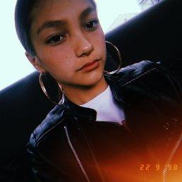 Салима, 20 лет, Кировоград