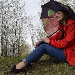 Мария, 20 лет, Новокузнецк