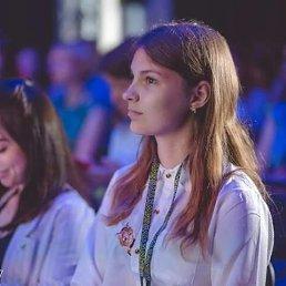Ірина, 18 лет, Кировоград