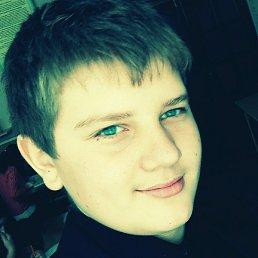 Андрій, 16 лет, Киев