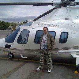 OLLDIS, 39 лет, Староконстантинов
