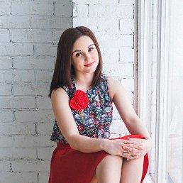Эллада, 24 года, Харьков