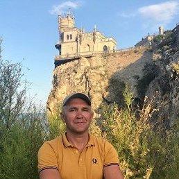 Андрей, 44 года, Краснодон