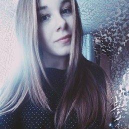 Елизавета, 17 лет, Горно-Алтайск