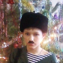 Евгений, 34 года, Аткарск