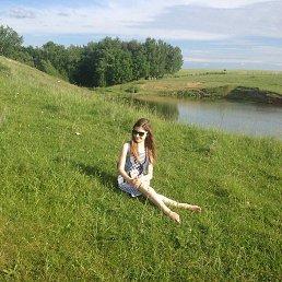Елена, 21 год, Чебоксары