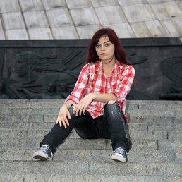 Юлия, 29 лет, Красноармейск