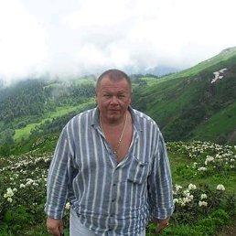 Сергей, 49 лет, Тыгда
