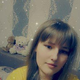 Света, , Новокузнецк