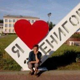 Сергей, 46 лет, Звенигово