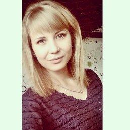 Валентина, 27 лет, Хабаровск