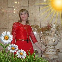 Ирина, 39 лет, Улан-Удэ