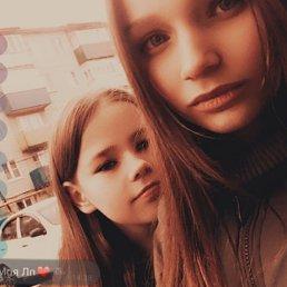 Дарья, Нижний Новгород, 16 лет