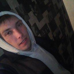 Сергей, 24 года, Юрюзань