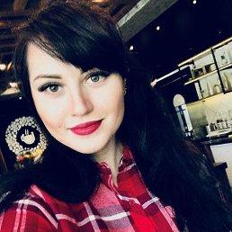 Лидия, 23 года, Пермь