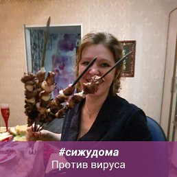 Irina, Москва, 44 года