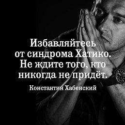 Фото Елена, Томск, 50 лет - добавлено 6 марта 2020