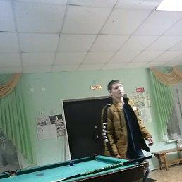 Руслан, 21 год, Серышево
