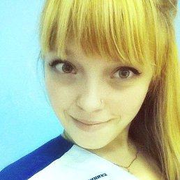 Зинаида, 28 лет, Новосибирск