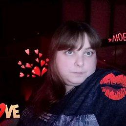 Лена, 29 лет, Димитровград