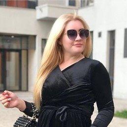 Светлана, 36 лет, Брянск