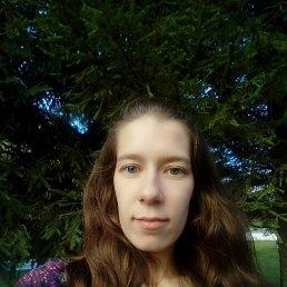 Светлана, 29 лет, Брянск