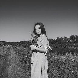 Анастасия, 20 лет, Липецк