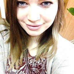 Ксения, 24 года, Ереван
