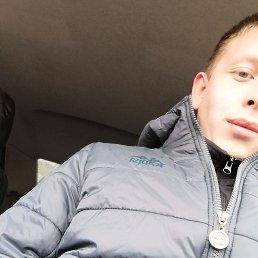 Иван, 20 лет, Новороссийск