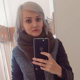 Лиза, 27 лет, Кемерово