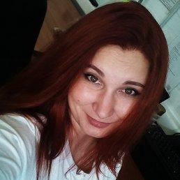 Елена, Новосибирск, 33 года