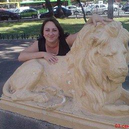 Оксана, 41 год, Верея