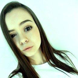Лиана, 28 лет, Десногорск