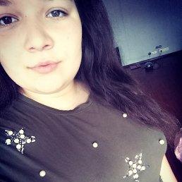 Лия, 19 лет, Узловая