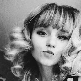 Юлия, 21 год, Тольятти