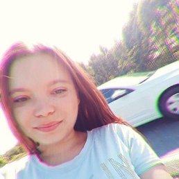 Наталья, 20 лет, Нурлат
