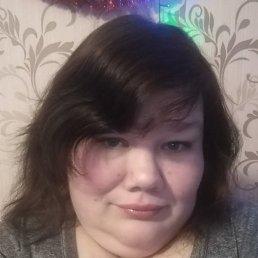Жанна, Рязань, 28 лет