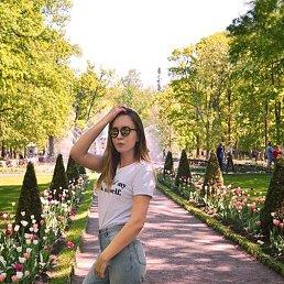 Александра, Пермь, 29 лет