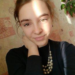 Александра, Пермь, 18 лет