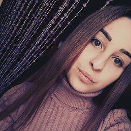 Кристина, 18 лет, Самара
