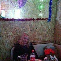 Лилия, 29 лет, Воронеж