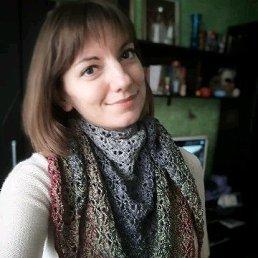 Надежда, 37 лет, Казань