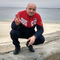 Андрей, Тацинская, 46 лет