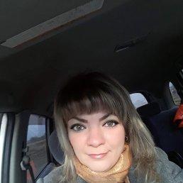Кристина, 34 года, Курсавка