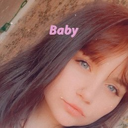 Алина, Советская Гавань, 18 лет