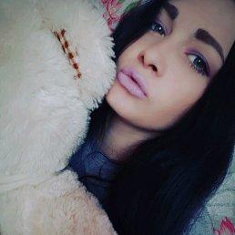 Антонина, 21 год, Краснодар