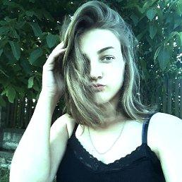 Вера, 29 лет, Воронеж