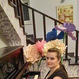 •МАРИНА, 32 года, Звенигород