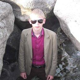 Макс, 27 лет, Зеленокумск